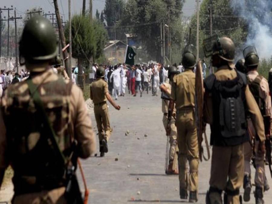 مسئلہ کشمیر سے علاقائی اور عالمی امن کو خطرہ ہے