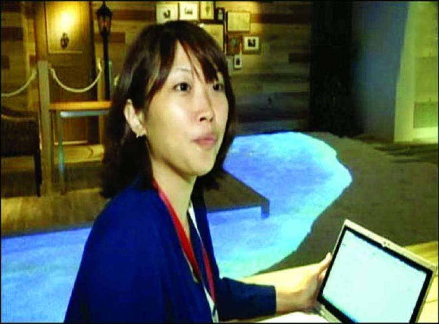جاپانی کمپنی نے ملازمین کیلئے دفتر ہی میں ساحل انتظام کردیا