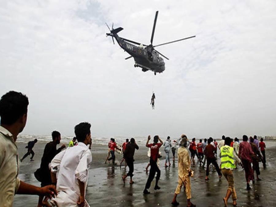 عید پر ملنے والے ایس ایم ایس اور کراچی ساحل سمندر پرپیش آنے والا افسوسناک واقعہ