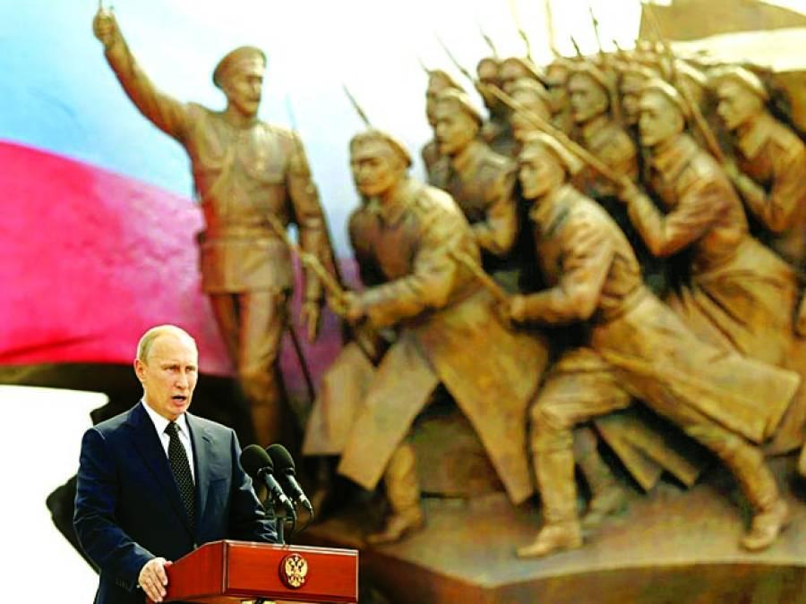 ماسکو: روسی صدر ولادی میر پیوٹن تقریب سے خطاب کر رہے ہیں