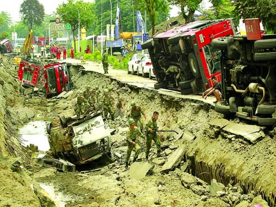 تائیوان: ریسکیو اہلکارحادثے کی وجہ متاثرہ جگہ پر امدادی کارروائیاں کر رہے ہیں