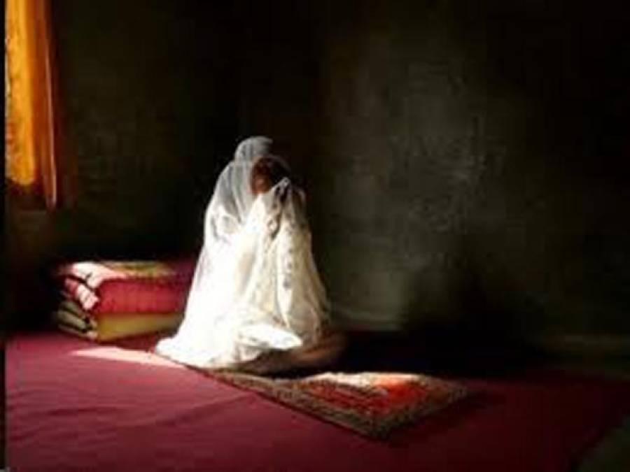 زاہدہ صالحہ خاتون کی رحلت