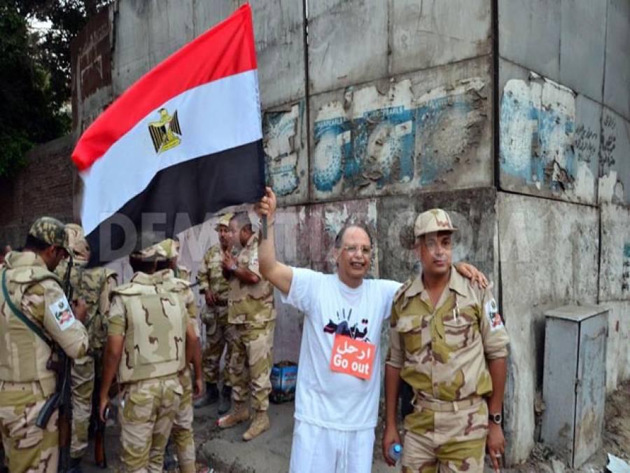 مصری فوج نے منصوبے کے تحت اخوان المسلمین کا قتل عام کیا