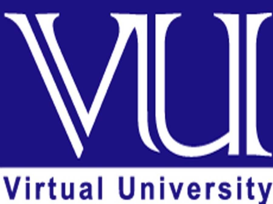 ورچوئل یونیورسٹی : ایجوکیشن ٹیکنالوجی میں سب سے آگے!