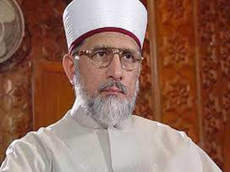ڈاکٹر قادری پچھلے سال الیکشن رکوانے آئے تھے