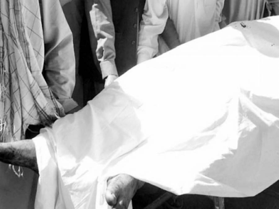 اچھرہ ڈکیتی مزاحمت پر قتل ہونے والا تاجر سپرد خاک پولیس ملزموں کا سراغ لگانے میں ناکام