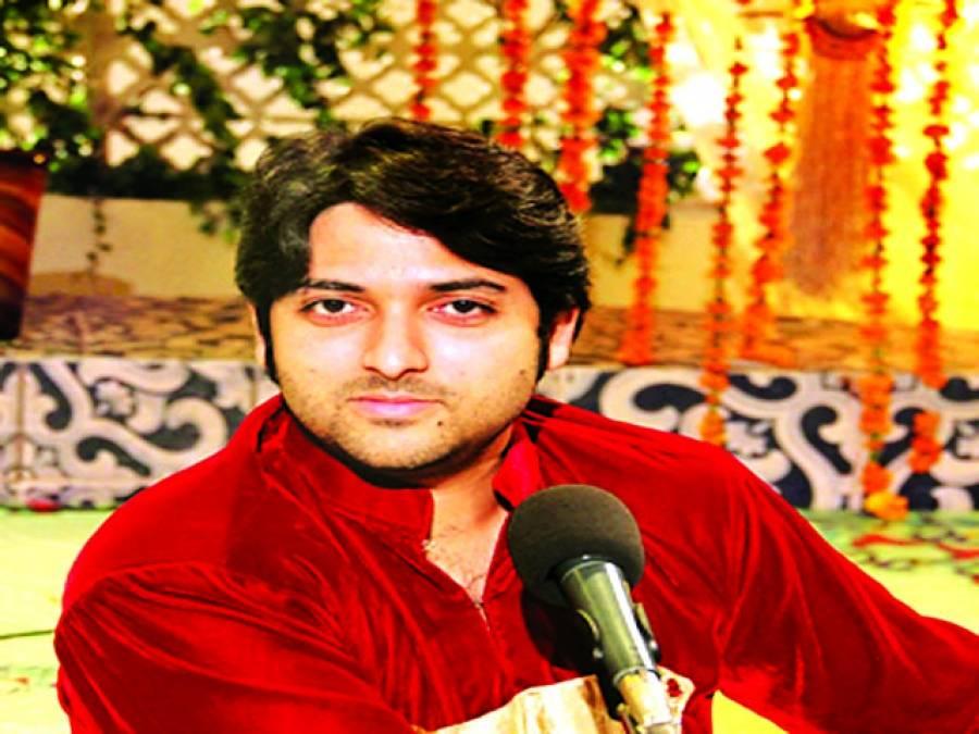 پی ٹی وی لاہور پروڈیوسر رانا کاشف کاعید میوزیکل شو ریکارڈ