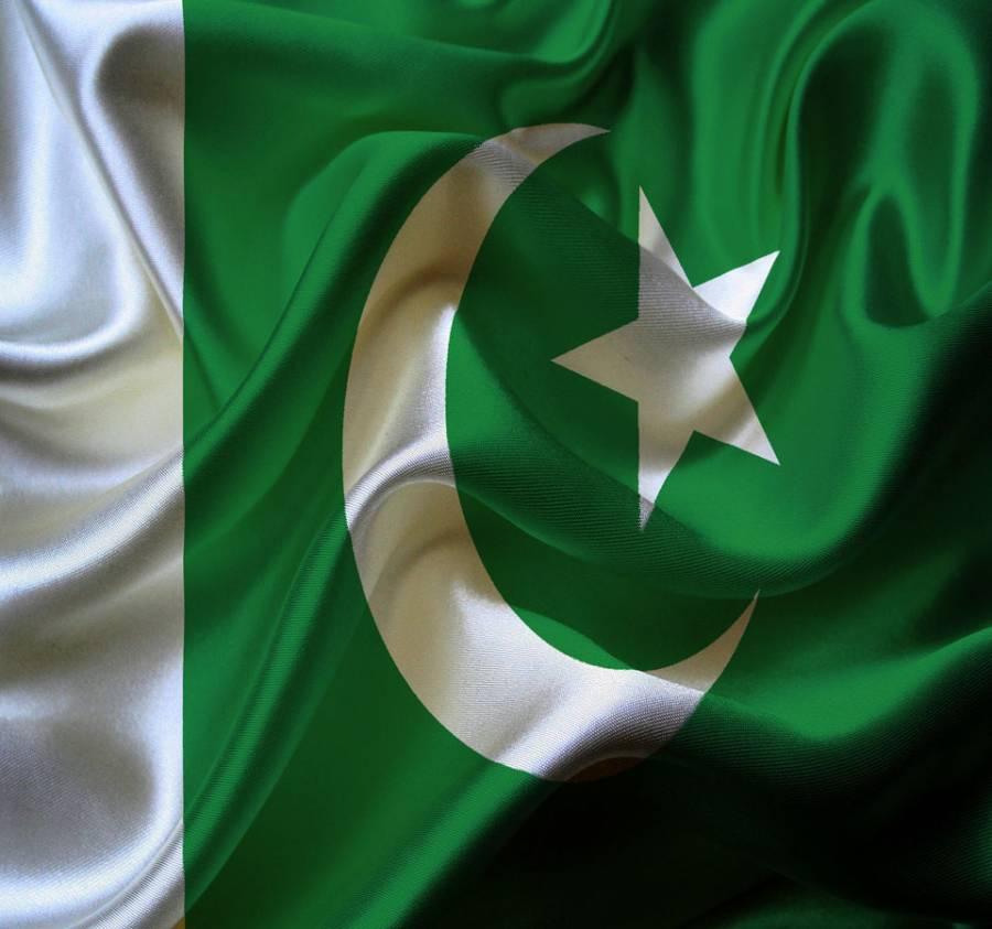 بدلتا ہوا پاکستان