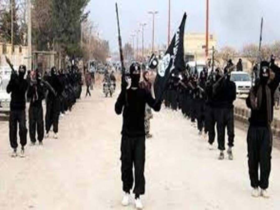 آئی ایس آئی ایس کے مظالم کی روداد