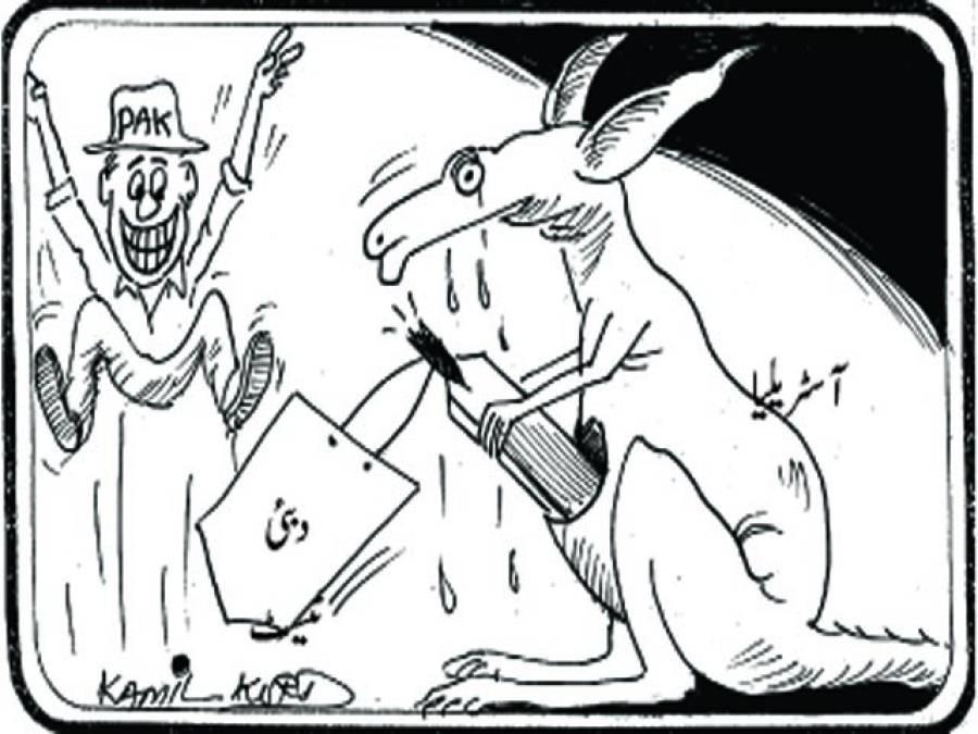 پاکستان نے پہلے کرکٹ ٹیسٹ میچ میں آسٹریلیا کو شکست دے دی