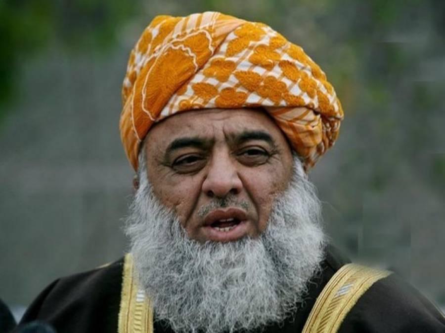 """اسلام اور مغرب کی"""" کشمکش!"""""""