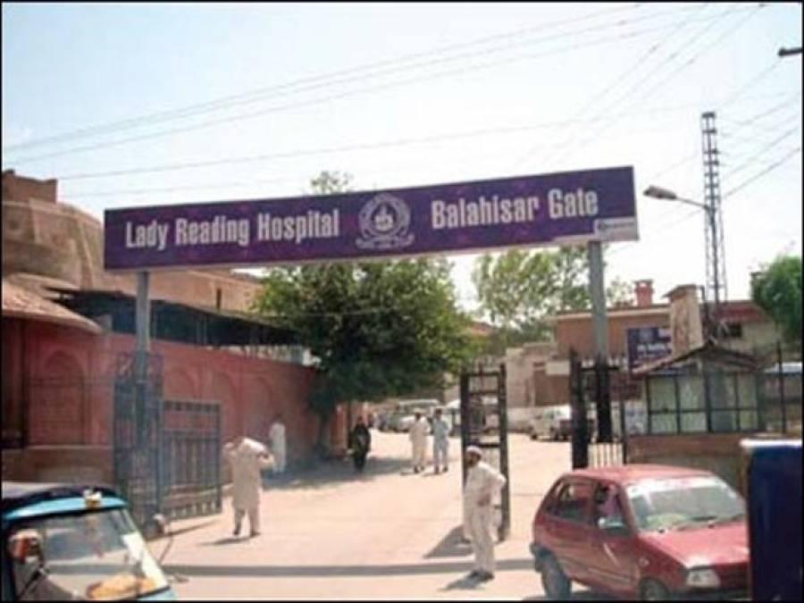 خیبرپختونخوا میں سرکاری ہسپتالوں کی حالت زار