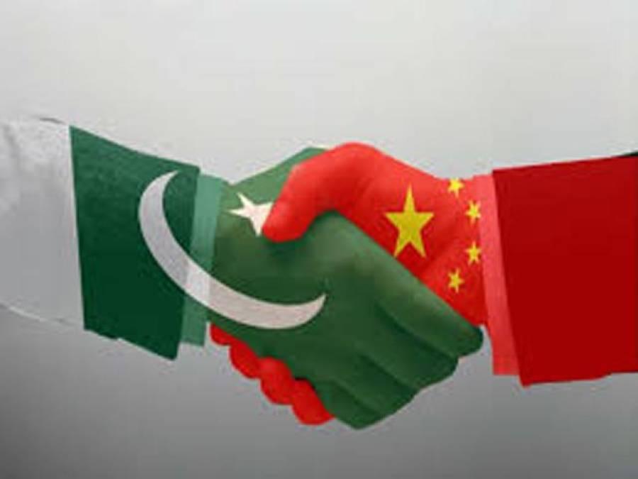 پاک چین دوستی