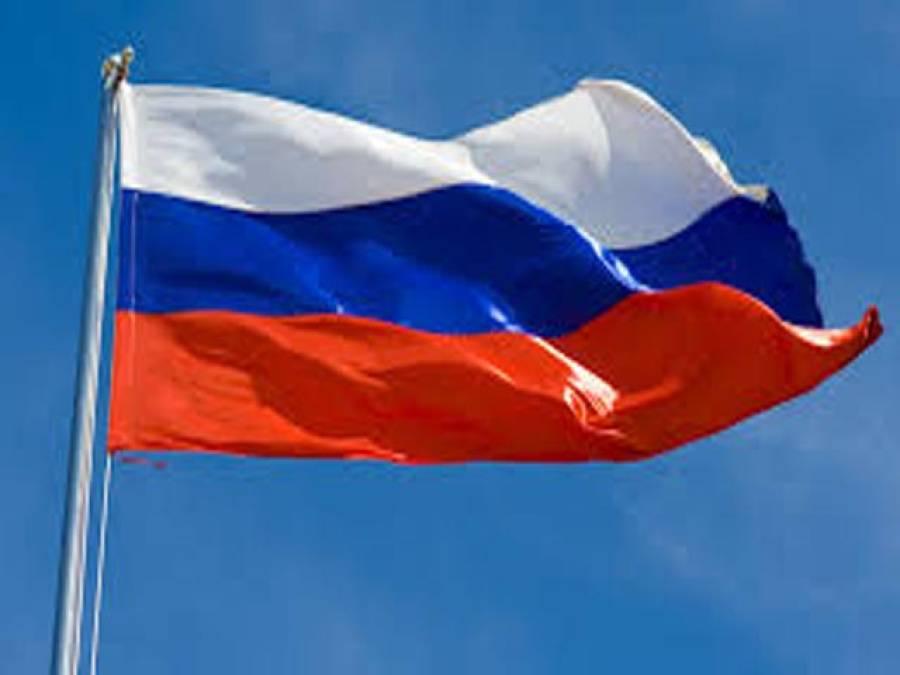 روسی قوم کا ذوقِ مطالعہ