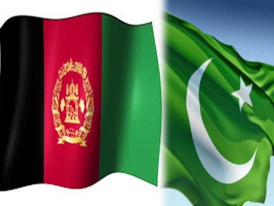 پاکستان اور افغانستان کے قومی سلامتی کے تقاضے