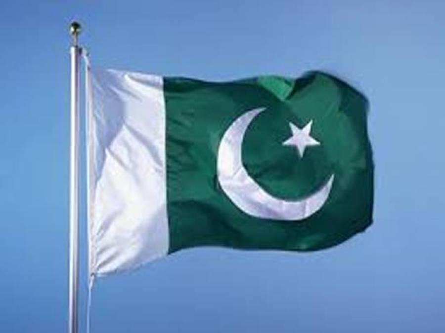نظریہ پاکستان کی ایجاد (1)