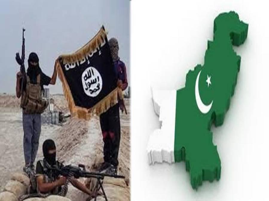 داعش ! پس منظر و پیش منظراور پاکستان (2)