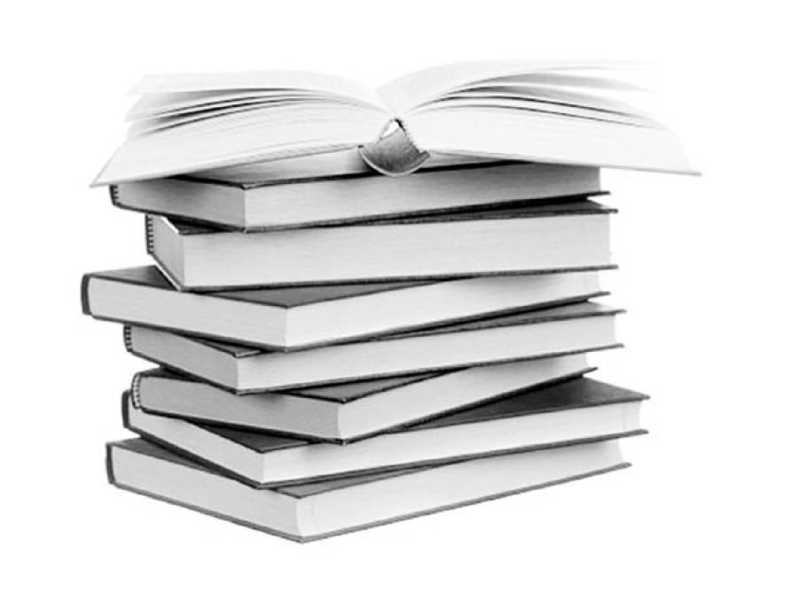 مرد اور خواتین اپنی صنف کی لکھی ہوئی کتابوں کو زیادہ پسند کرتی ہیں