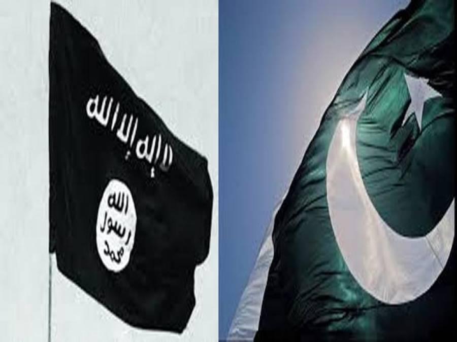 داعش اور پاکستان:چند معروضات