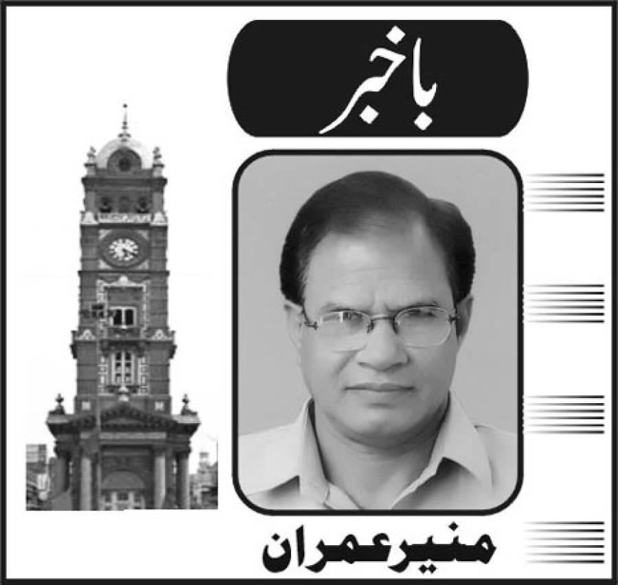 فیصل آبادحکومت کا قلعہ،تحریک کاایک یم پی اے ، باقی سب لیگی اراکین اسمبلی