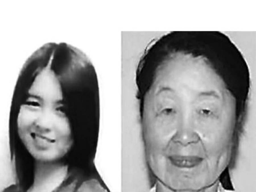 چینی خاتون 28سال کی عمر میں ہی بوڑ ھی ہو گئی کیو ںکہ