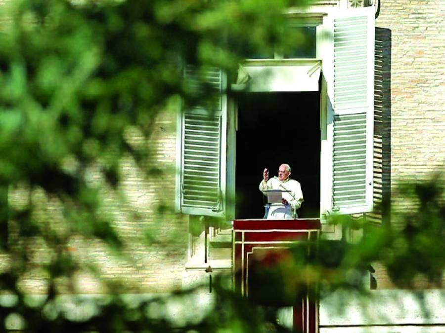 ویٹی گن: پوپ فرانسس خطاب کر رہے ہیں