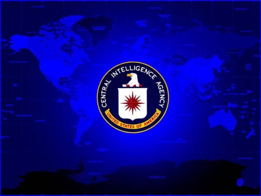 سی آئی اے کی ٹارچر رپورٹ (1)