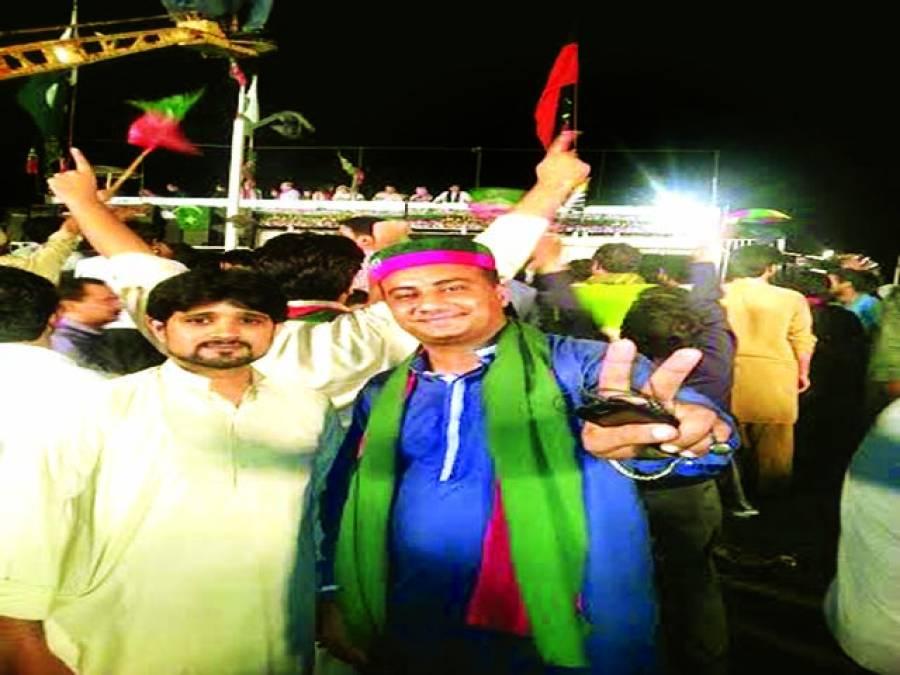 عمران خان کی حکومت میں عوام کا پیسہ واپس لیا جائے گا' چوہدری آصف علی بھٹی