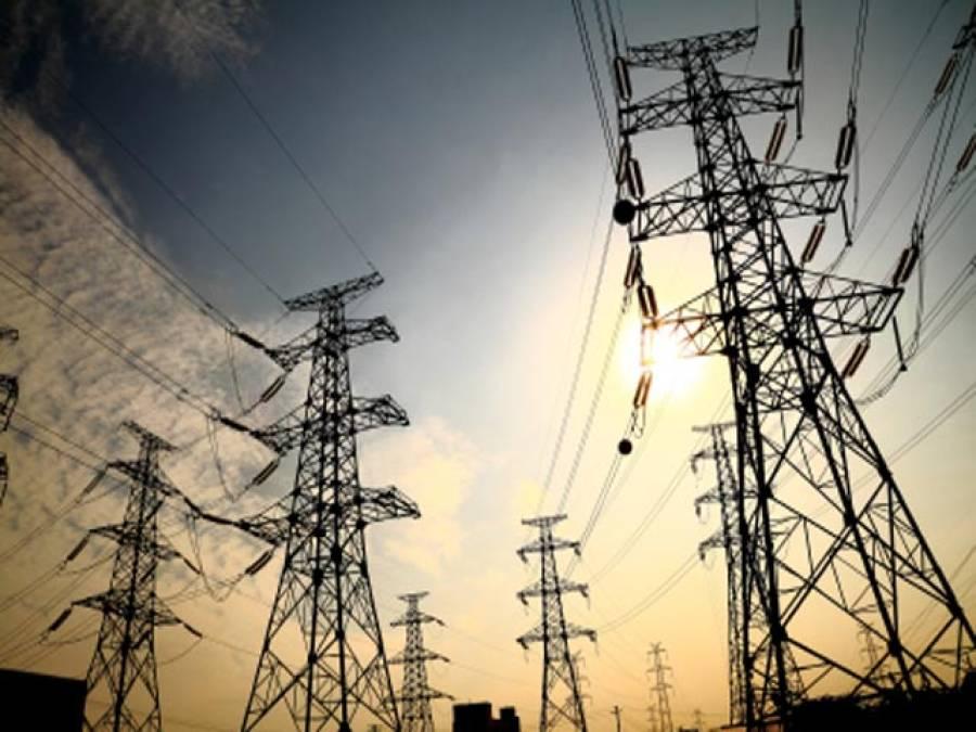 بجلی کا بحران ختم ہو سکتا ہے