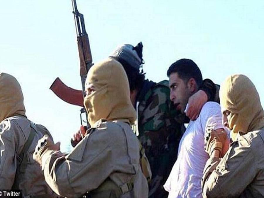 داعش نے اتحادی فوج کا جہاز مار گرایا،پائلٹ گرفتار