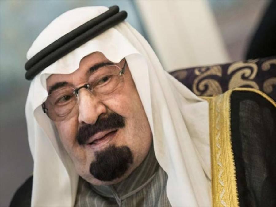کچھ تذکرہ سعودی حکمرانوں کا