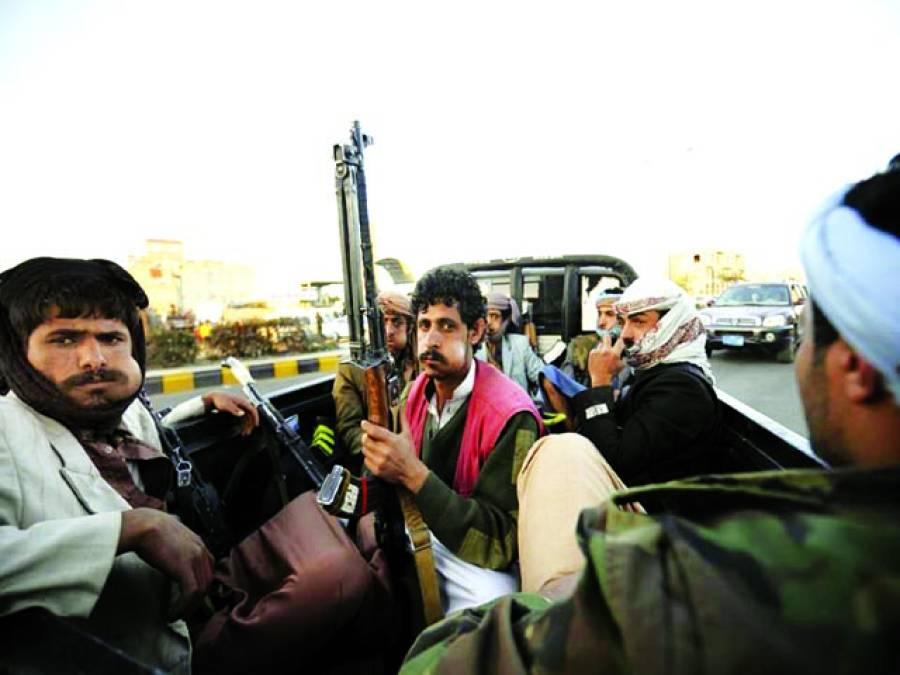 یمن:حورثی قبائل کے جنگجوحکومت کیخلاف لڑائی کیلئے جارہے ہیں