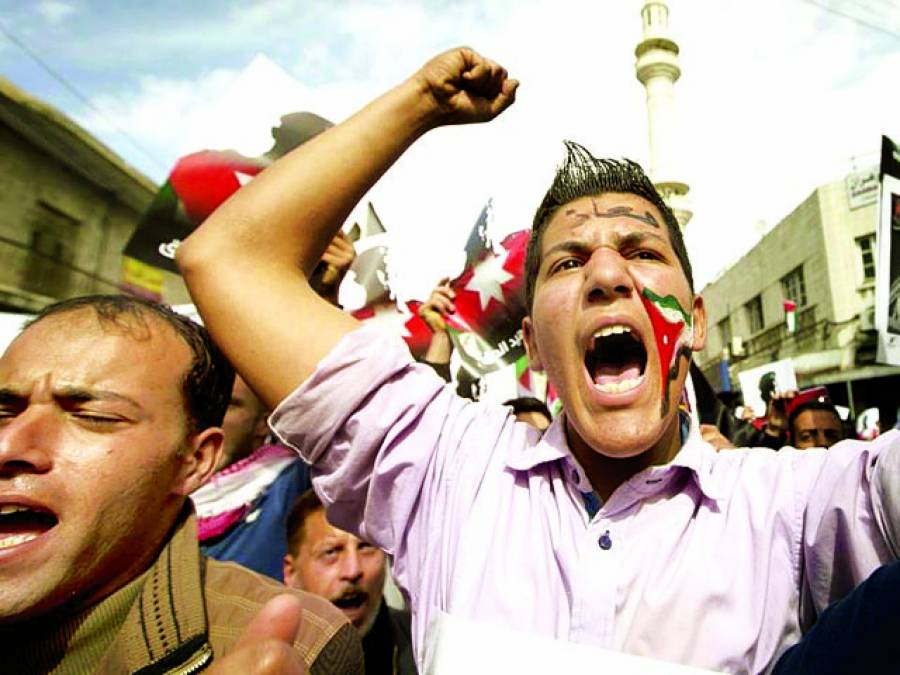اردن: شہری داعش کیخلاف مظاہرہ کررہے ہیں