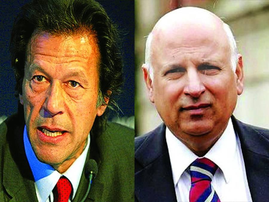 چودھری سرور کی عمران خان سے اہم ملاقات ،شمولیت کیلئے تحریک انصاف کا صدر بنانے کی شرط