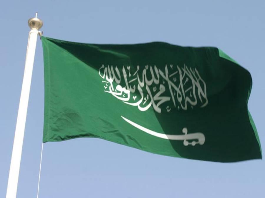 سعودی مالی امداد اور بعض عناصر کا بے بنیاد پروپیگنڈہ
