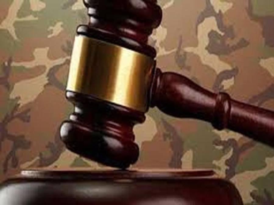 کچھ اور کیس بھی ہیں فوجی عدالتوں کیلئے۔۔۔!!