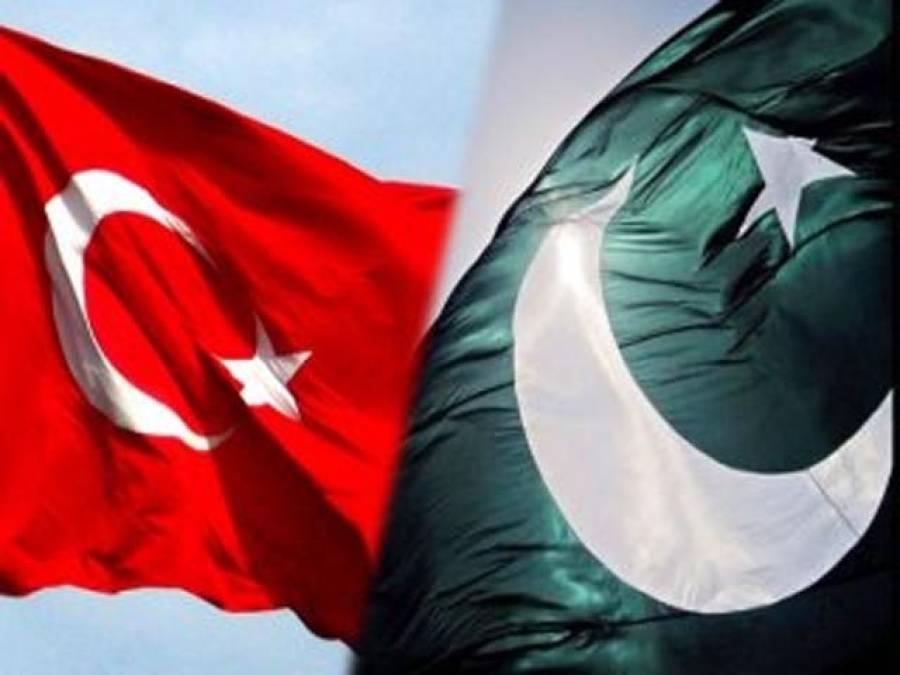 پاکستان اور ترکی کے درمیان معاشی تعلقات کا مستقبل روشن