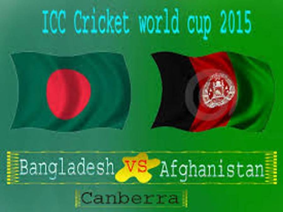 بنگلہ دیش نے عمد ہ کھیل کی بدولت افغانستان کو ہرایا