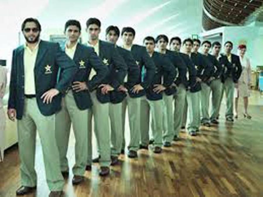 پاکستانی ٹیم کی ناقص کارکردگی ۔۔۔!