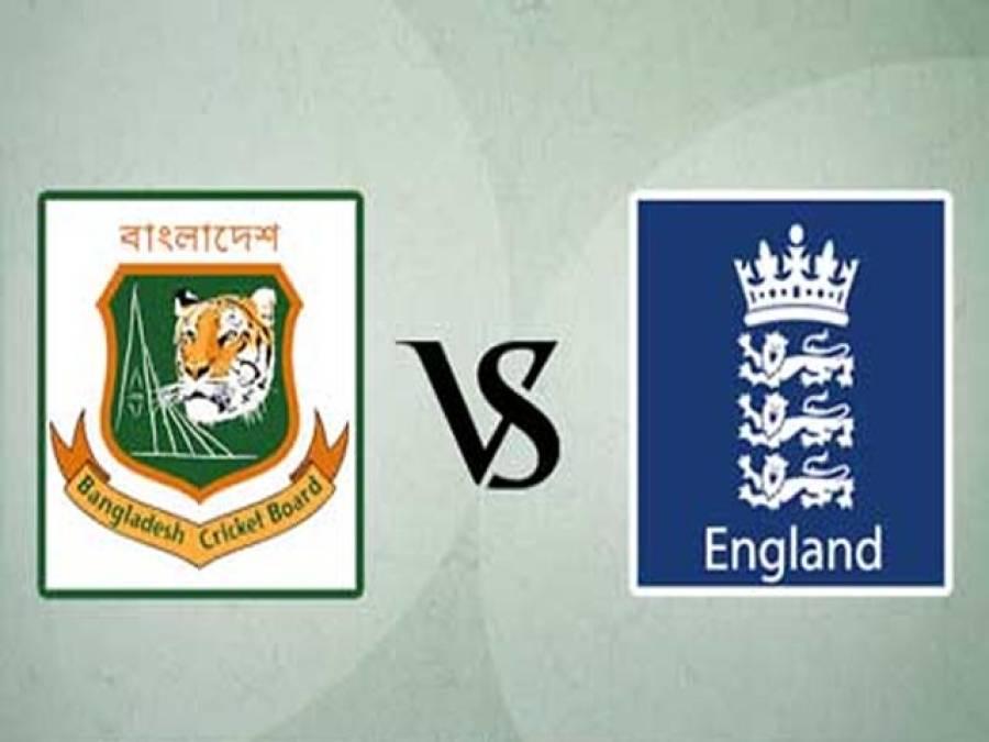 بنگلہ دیش نے انگلینڈ کو ہراکر کرکٹ تاریخ کی بڑی کامیابی حاصل کی