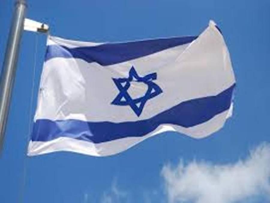 اسرائیلی وزیراعظم کی کانگریس میں ایک تقریر(2)