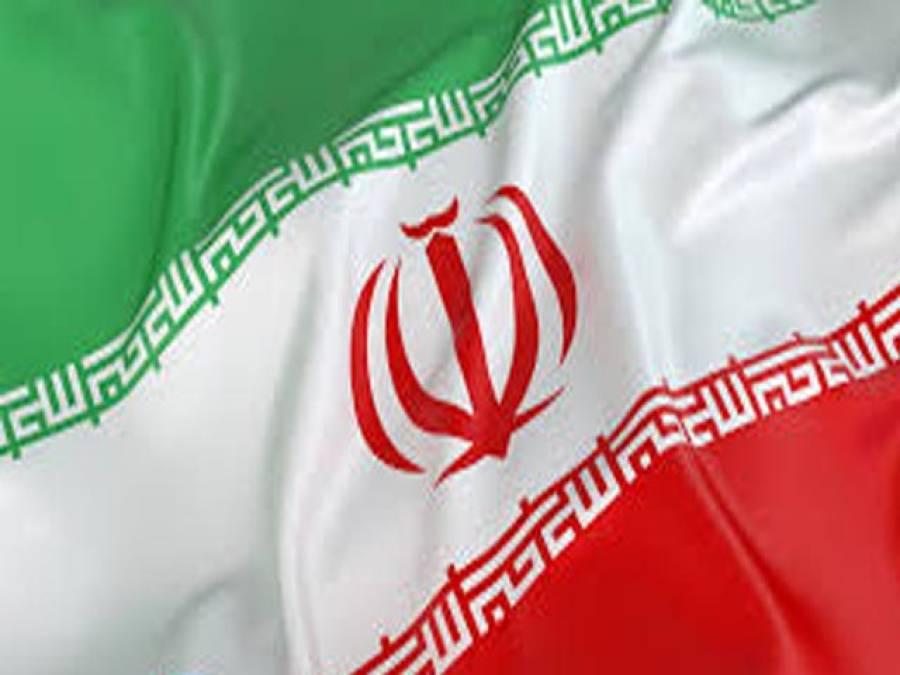 ایران کا اسلامی انقلاب