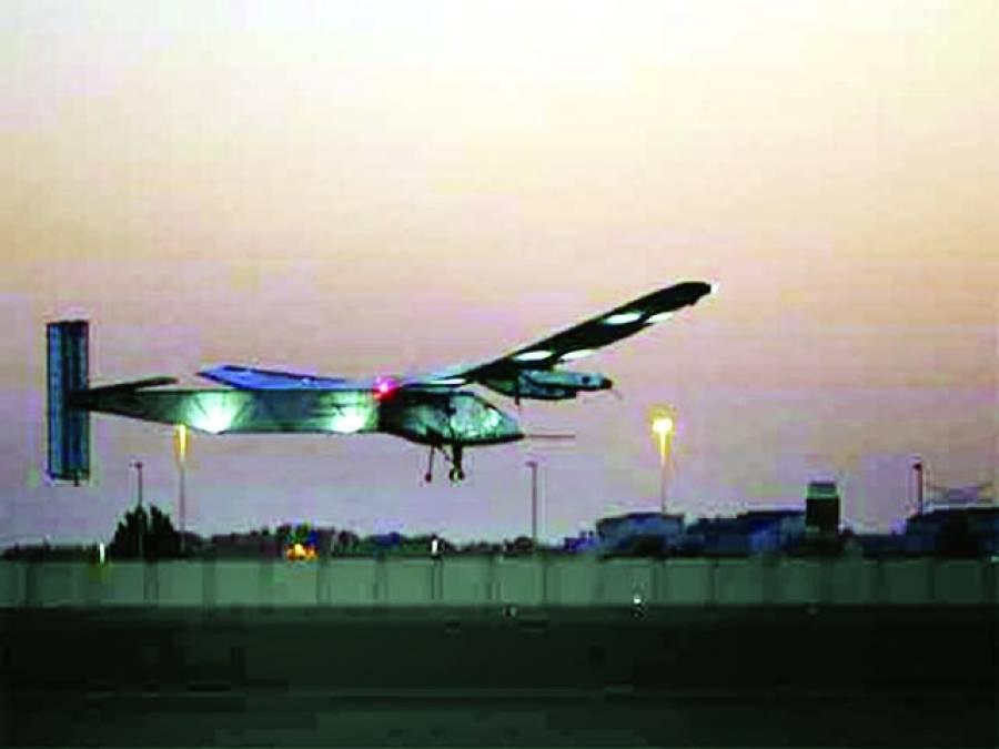سولر طیارہ دنیا کے چکر کیلئے ابوظہبی سے مسقط کیلئے روانہ