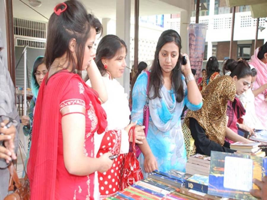 ''ایجوکیشن فورم'' کا گوجرانوالہ میں عظیم الشان تعلیمی ''میلہ''