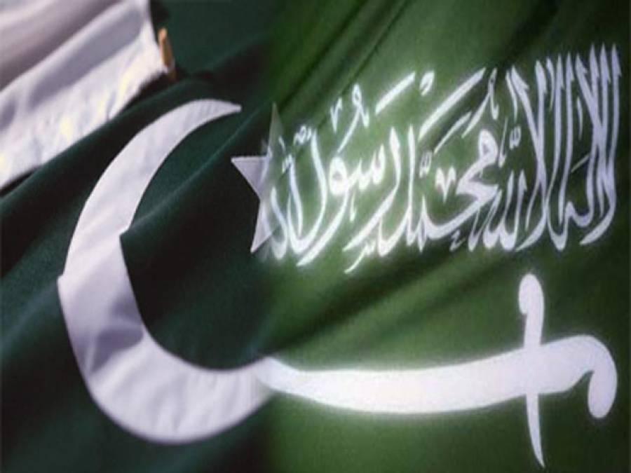 سعودی عرب کا دفاع پاکستان کا ہی دفاع ہے