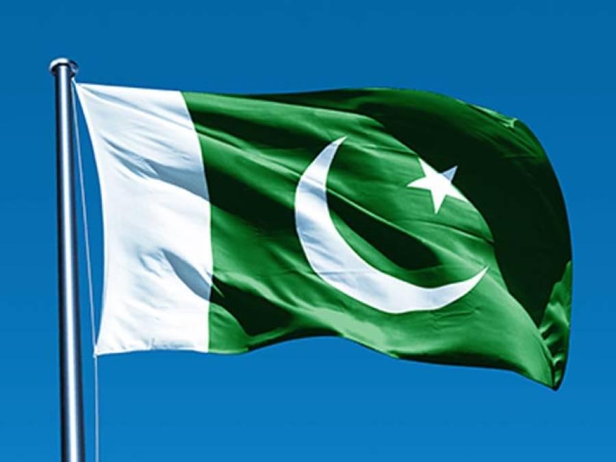 پاکستان ایشین ٹائیگر بننے جا رہا ہے