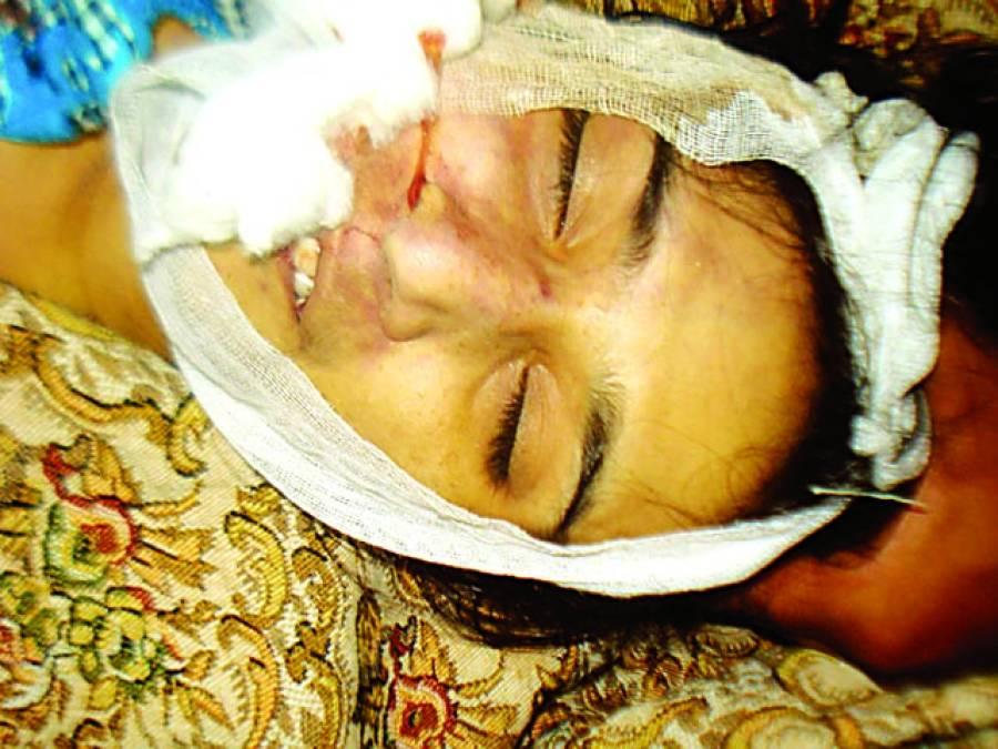 سسرالیوں کے ہاتھوں ہلاک خاتون کا مقدمہ 4افراد کے خلاف درج
