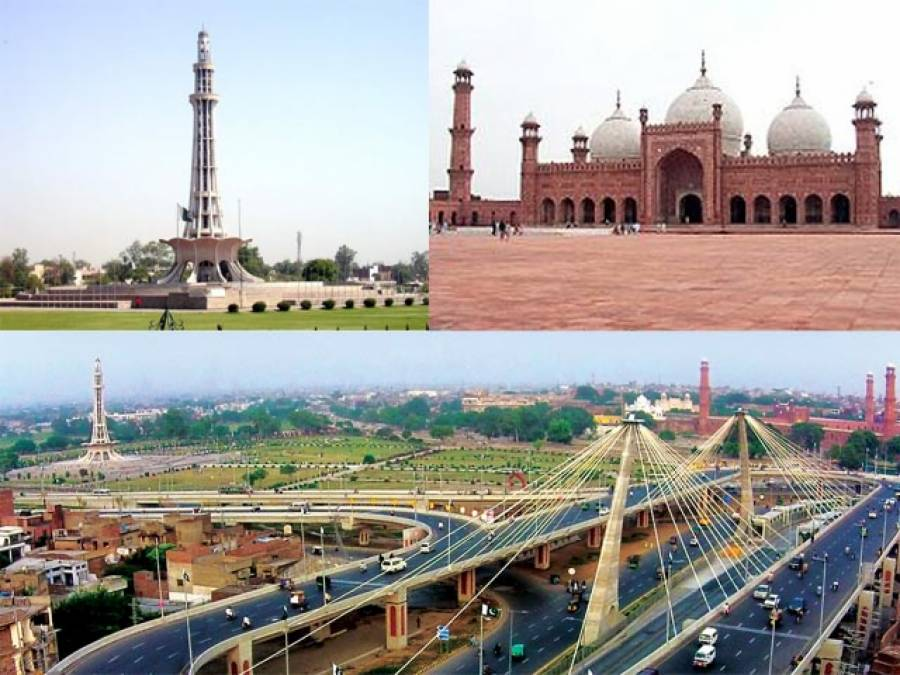''میرا سوہنا شہر لاہور''