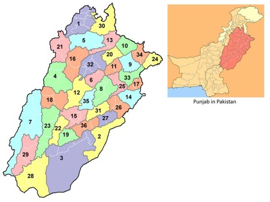 پنجاب کی ترقیاتی حکمتِ عملی