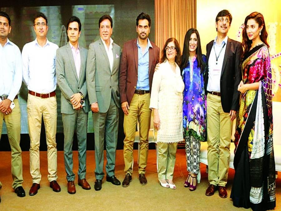 فلم''بن روئے ''کی پریس کانفرنس ، عید پر ریلیز کا اعلان